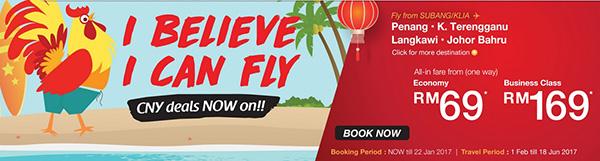 Malindo Air CNY Promo 2017