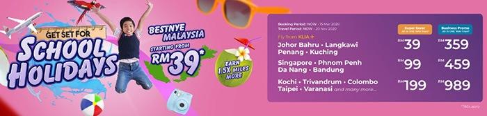 malindo school holidays promotion